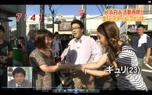 KARA_めざましテレビ4_convert_20120127201447