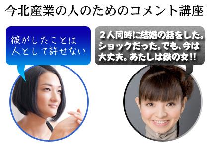 aisonoyama.jpg
