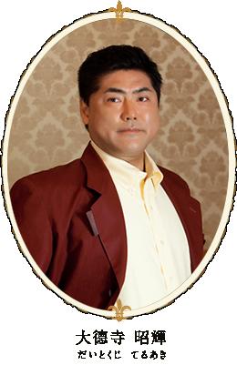 daitokuji5.png