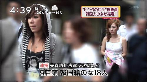 girlsj6_convert.jpg