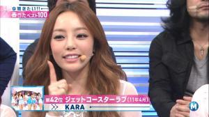 kara+ms2_convert.jpg