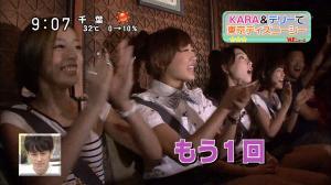 kara6_convert_20120127200238.jpg