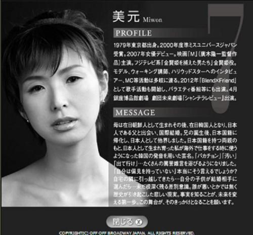 miwon8_convert.jpg