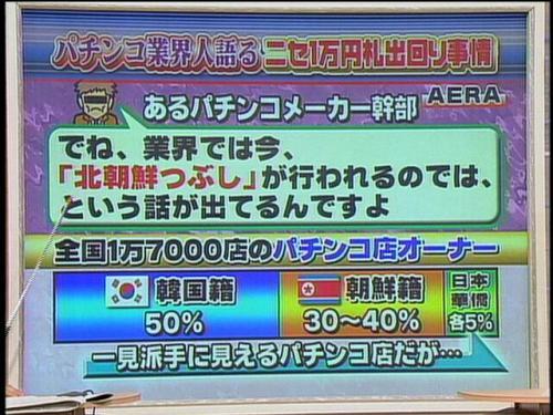 pachinkokouryaku_convert.jpg