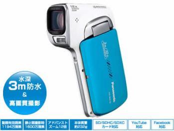 HX-WA10-A.jpg