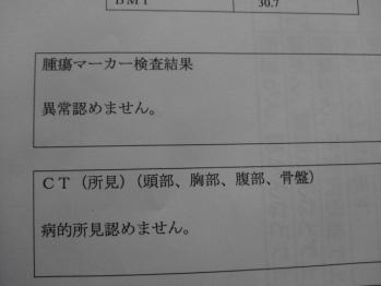 NCM_0673.jpg