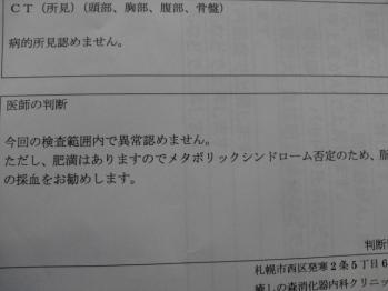 NCM_0675.jpg