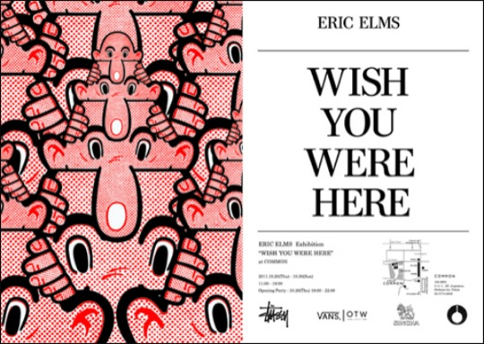 eric-elms-wish-you-were-here-exhibition.jpg