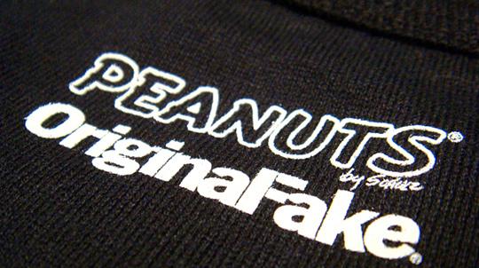 original-fake-kaws-peanuts-snoopy-halloween-tshirts-1.jpg