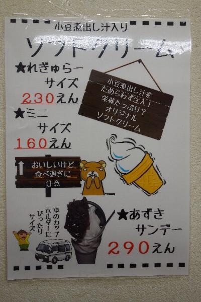 20140923_06.jpg
