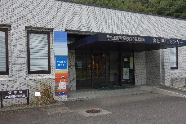 20141005_06.jpg