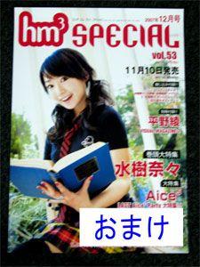 papermoon_kibm-383_1.jpg