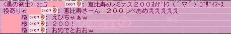 Maple131212_222239.jpg