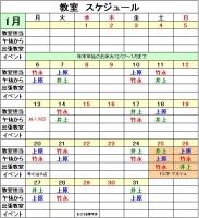 13-1GATU.jpg