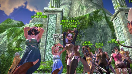 TERA 2011-08-08 23-20-08-97