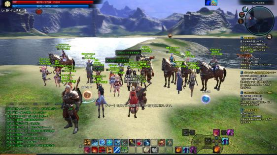 TERA 2011-08-17 00-01-43-54