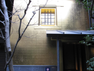 bdcam 2012-03-23 14-54-58-031