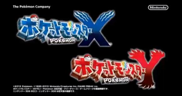 Kotaku_201301_pokemon_x_y.jpg