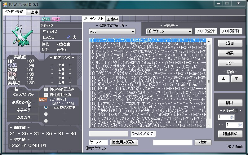 使用の様子0.0.1
