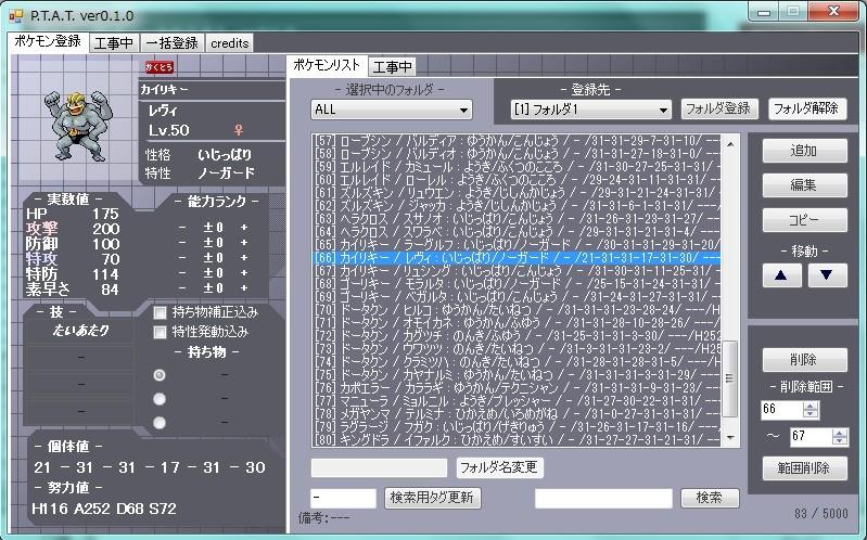日記用20120416-5