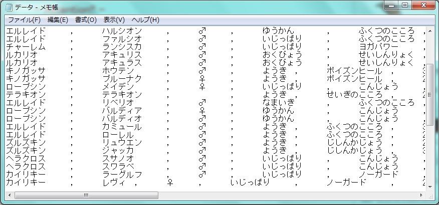 日記用20120416-3