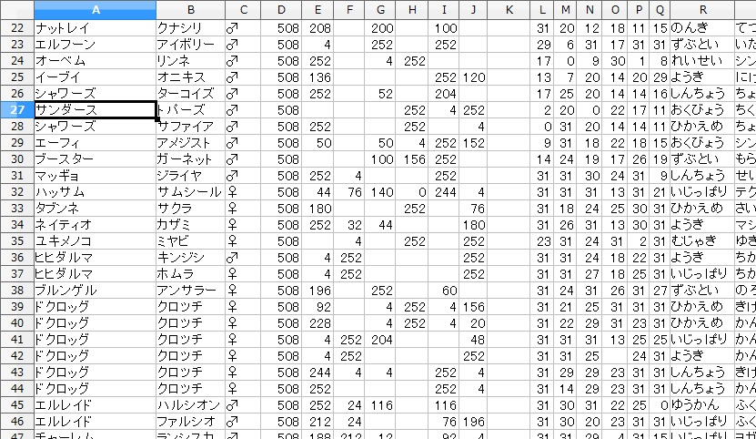 日記用20120416-2