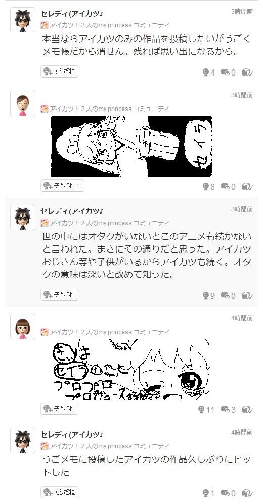 2_20131223213543e0e.jpg