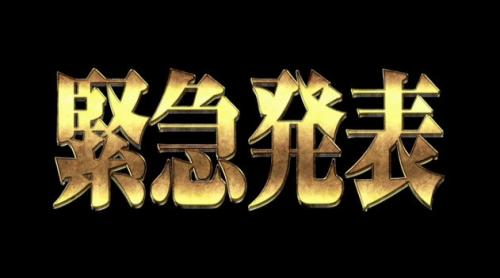 anime20ch447623.jpg