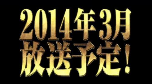 anime20ch447626.jpg
