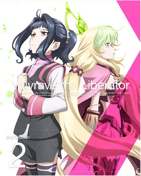 革命機ヴァルヴレイヴ 2nd SEASON 2(完全生産限定版) [Blu-ray]