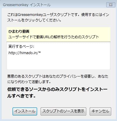 gmScript.png