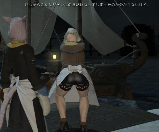 はげさんの調理服3