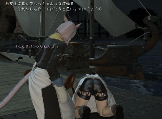 はげさんの調理服4
