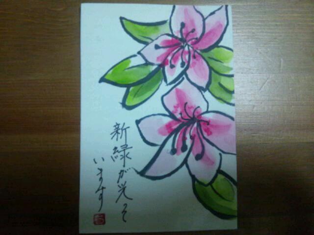 20130511_004814.jpg