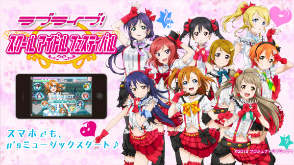 img_lovelive_convert_20130418182107.png