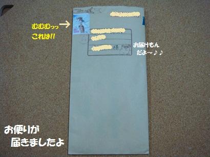 DSC00623.jpg