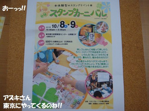 DSC00635_20110909054532.jpg