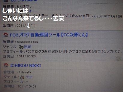 DSC02627_20111017203703.jpg