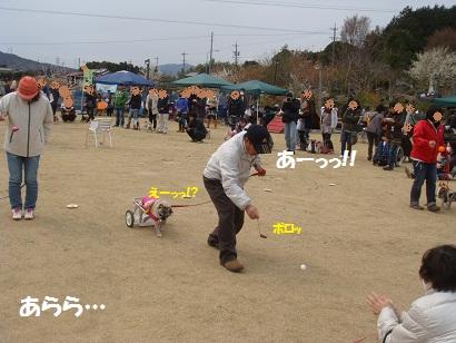 DSC04209_20111005004036.jpg