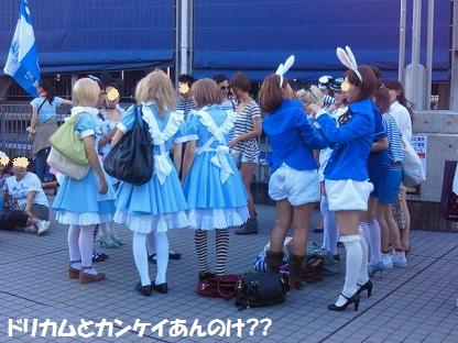 NEC_0001_20110920202433.jpg