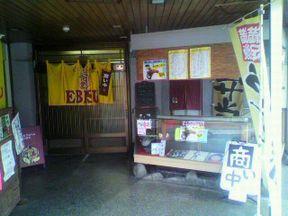 2012-0304_EBISU1.jpg