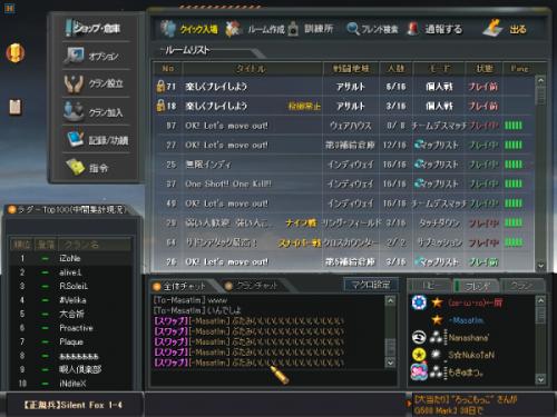 2013-04-01 03-01-58