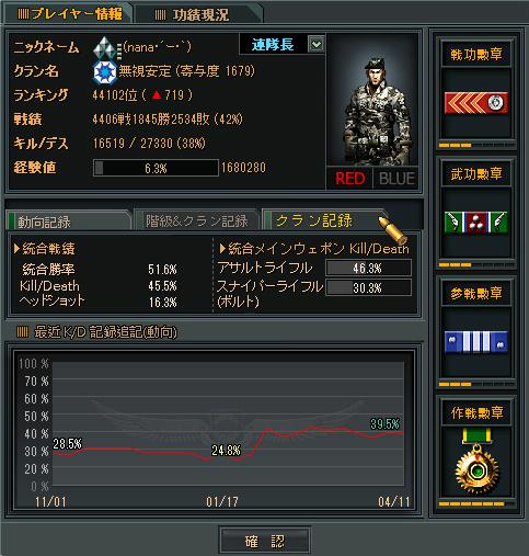 2013-04-14 06-01-32