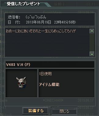 2013-07-21 03-46-47