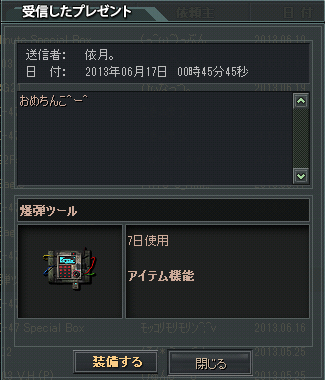 2013-07-21 03-46-19