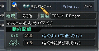 2013-06-03 03-54-57
