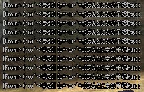 2013-06-08 03-04-07