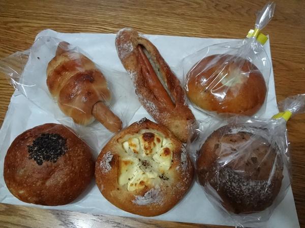 明恵ふるさと館購入パン