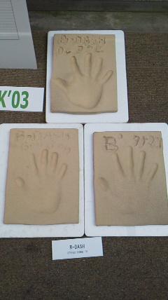 手形B-DASH