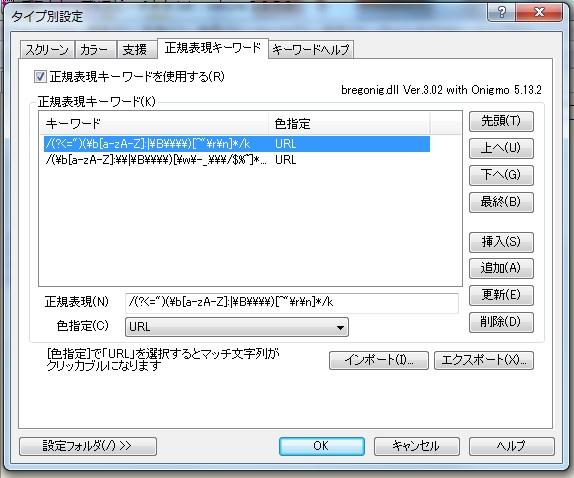 sakuraeditor001.jpg